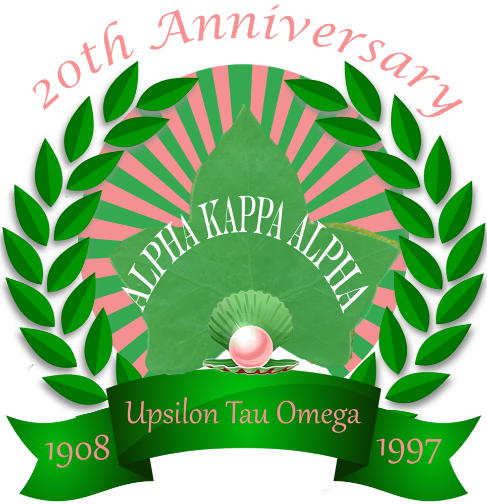 Dec 2017, Upsilon Tau Omega Chapter celebrated 20 years of service to ALL mankind.  These are pictures of celebration.