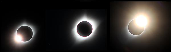 Total Solar Eclipse from Casper College in Casper Wyoming