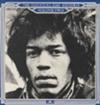 The Essential Jimi Hendrix Volume Two