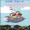 Wonderful World of the Wondermints