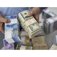 La asistencia social dinero del préstamo