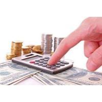 Вам нужен кредит или финансирование?