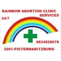0834929078 Rainbow Abortion Clinic In Pietermaritzburg Its Quick & Cheap