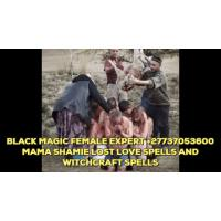 Black magic expert and witchcraft spells caster +27737053600