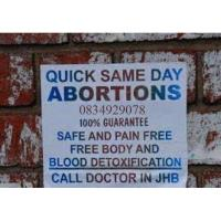 Rainbow Abortion Clinic Services 0834929078 Pietermaritzburg