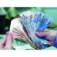 Ayuda préstamo rápido es crear desde 1999