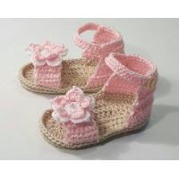 Artículos tejidos para tu bebé.Llegue al Baby Shower con un lindo regalo!Llame al 58473244