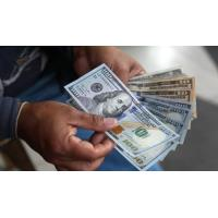Oferta de préstamos monetarios entre particulares