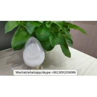 China supplier bmk cas 16648-44-5 and 99918-43-1 in hot selling now