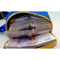 Oferta de préstamo especial seria