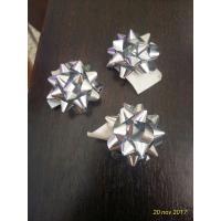 Moños de regalo plateados de 3cm
