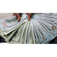 asistencia financiera urgente