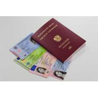 (https://www.traveldocsonline.com) Ya sea un pasaporte, licencia de conducir, tarjetas de identificación, visas, permisos de residencia, diplomas, certificados y más ...