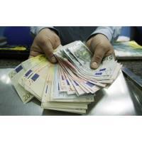 oferta el préstamo quirografario