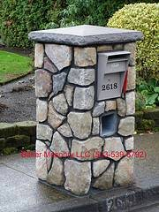 Need Stone Mailbox Built  Cover Photo
