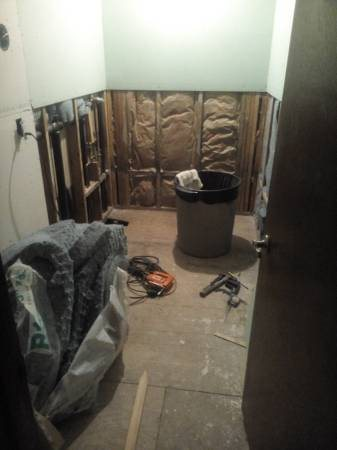 Bathroom Work -Drywall-Shower-Floor  Cover Photo