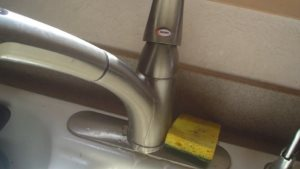 Fix Sink Faucet Valve Cover Photo