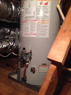 Water Heater Inspection Cover Photo
