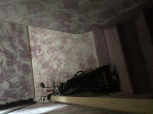Dormer Installation Cover Photo