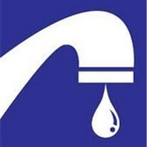 Quick Drain Plumbers Logo