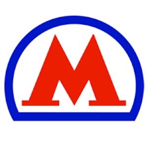Metro Paving & Logo