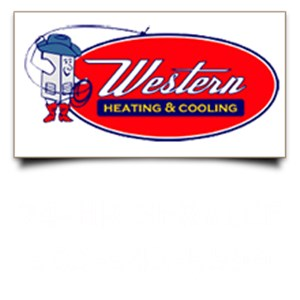 Western Heating & Cooling Inc Logo