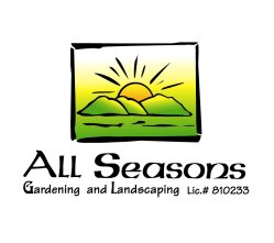All Seasons Gardening and Landscaping Logo