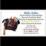 Side Jobs Logo