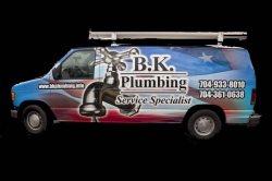 B K Plumbing LLC Logo