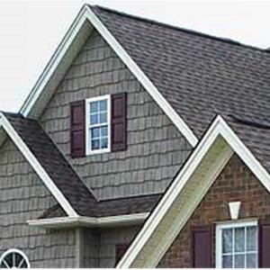 Roberson Home Improvement Company Logo