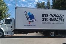 Standard Price Moving Company Logo