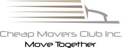 Cheapmoversclub.com Logo