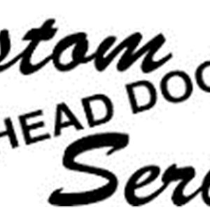 Custom Overhead Door Service Inc Logo