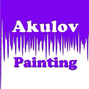 Akulov Painting Cover Photo
