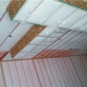 Afforadable Insulation Cover Photo