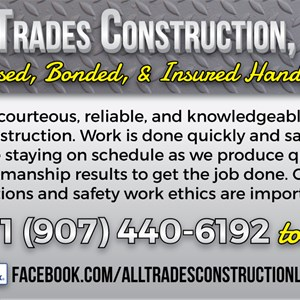 All Trades Construction LLC Logo