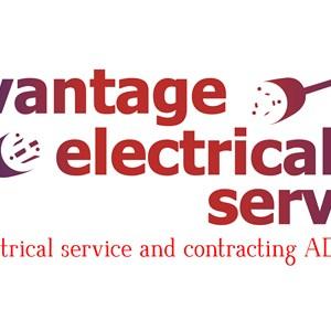 Advantage Electrical Services Logo