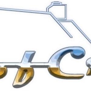 RoofCraft, Inc. Logo