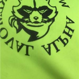 Alpha Wildlife Removal Logo