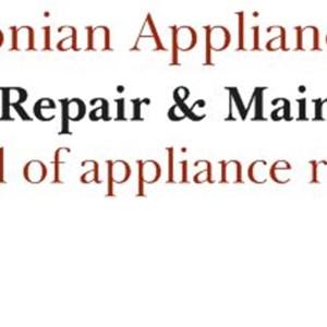 Austonian Appliance Logo