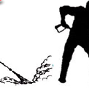 Master Blaster Powerwashing & Painting Co. Cover Photo