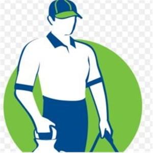 Barnhill Pest control  Logo