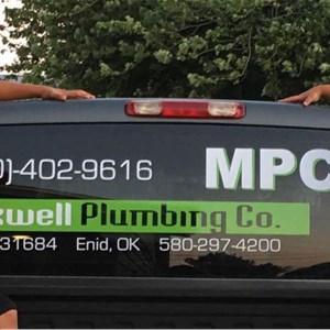 Maxwell Plumbing Co. Logo
