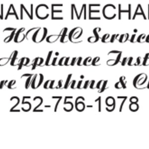 Maintenance Mechanics, Inc. Logo