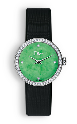 Dior La D De Dior Watch CD047160A002 product image