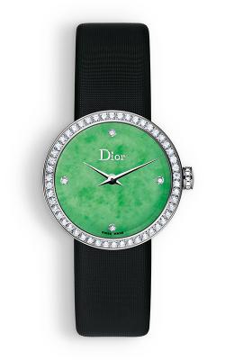 Dior La D De Dior Watch CD047160A002 product image