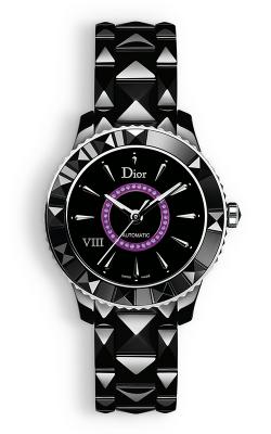 Dior Ceramic Watch CD1245E7C001 product image