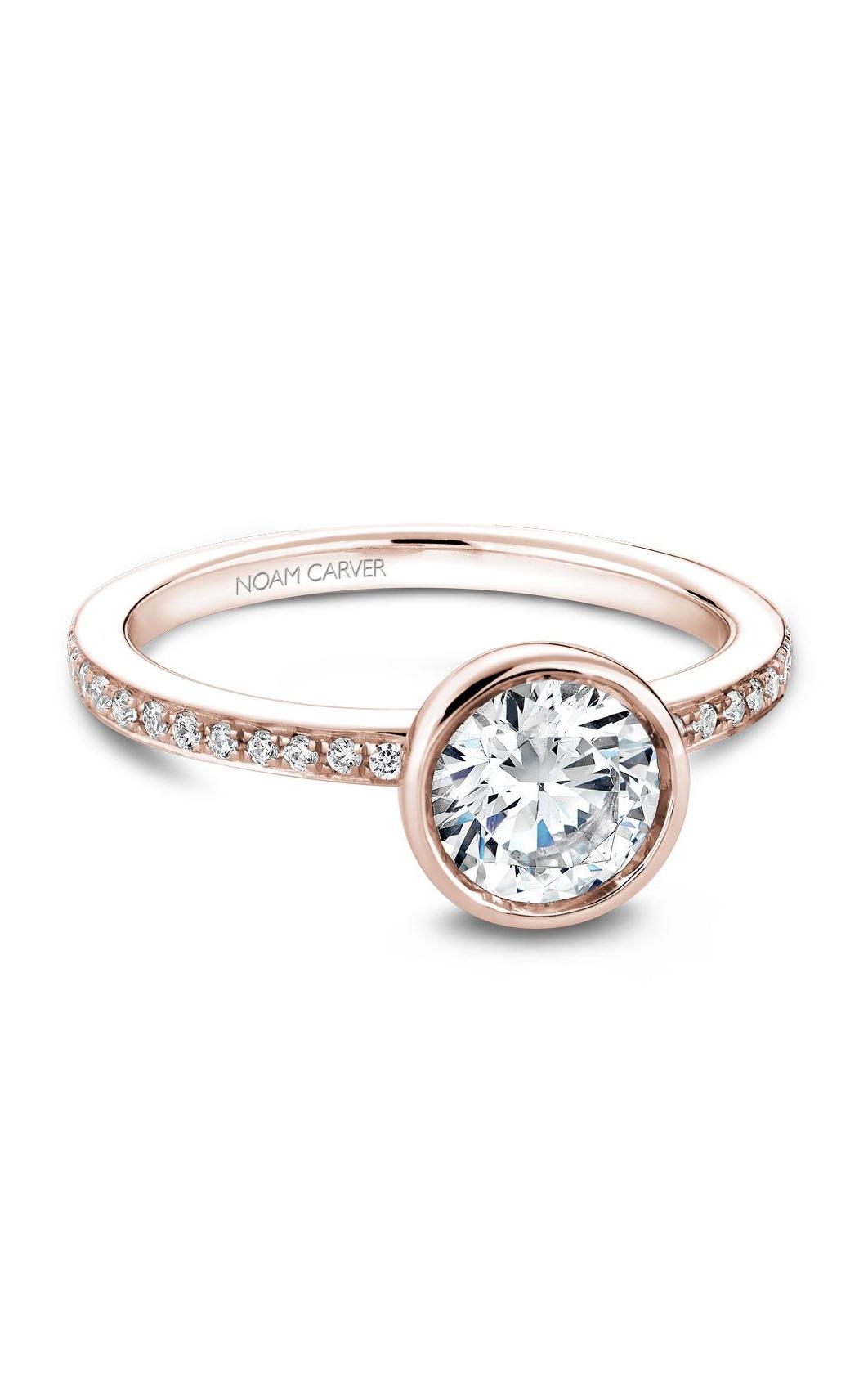 Noam Carver Modern Engagement Ring B095-02RA product image