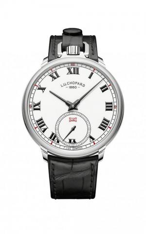 Chopard Pocket Watch