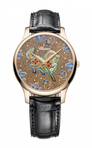 Chopard Hour and Minutes